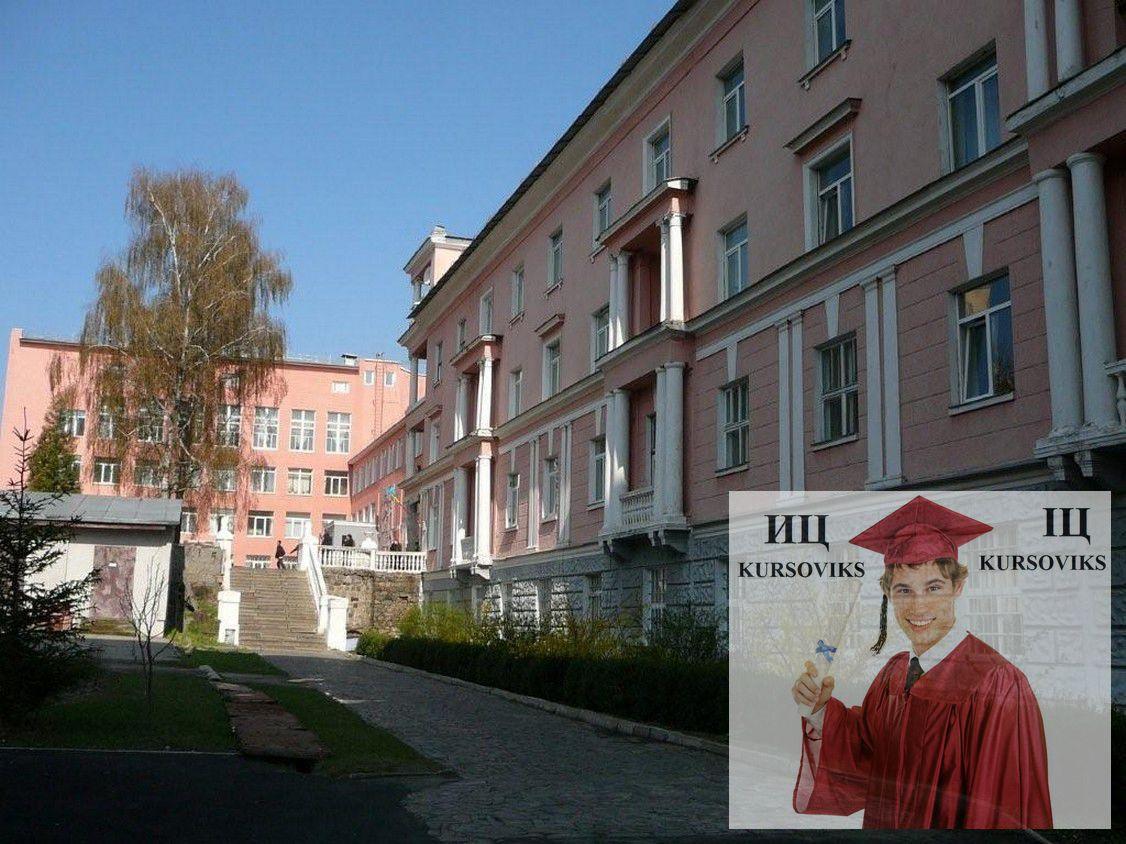 Львівські коледжі дизайну