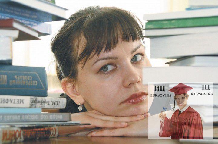Дипломні роботи безкоштовно Допомога та поради студентам Університет дипломні безкоштовно