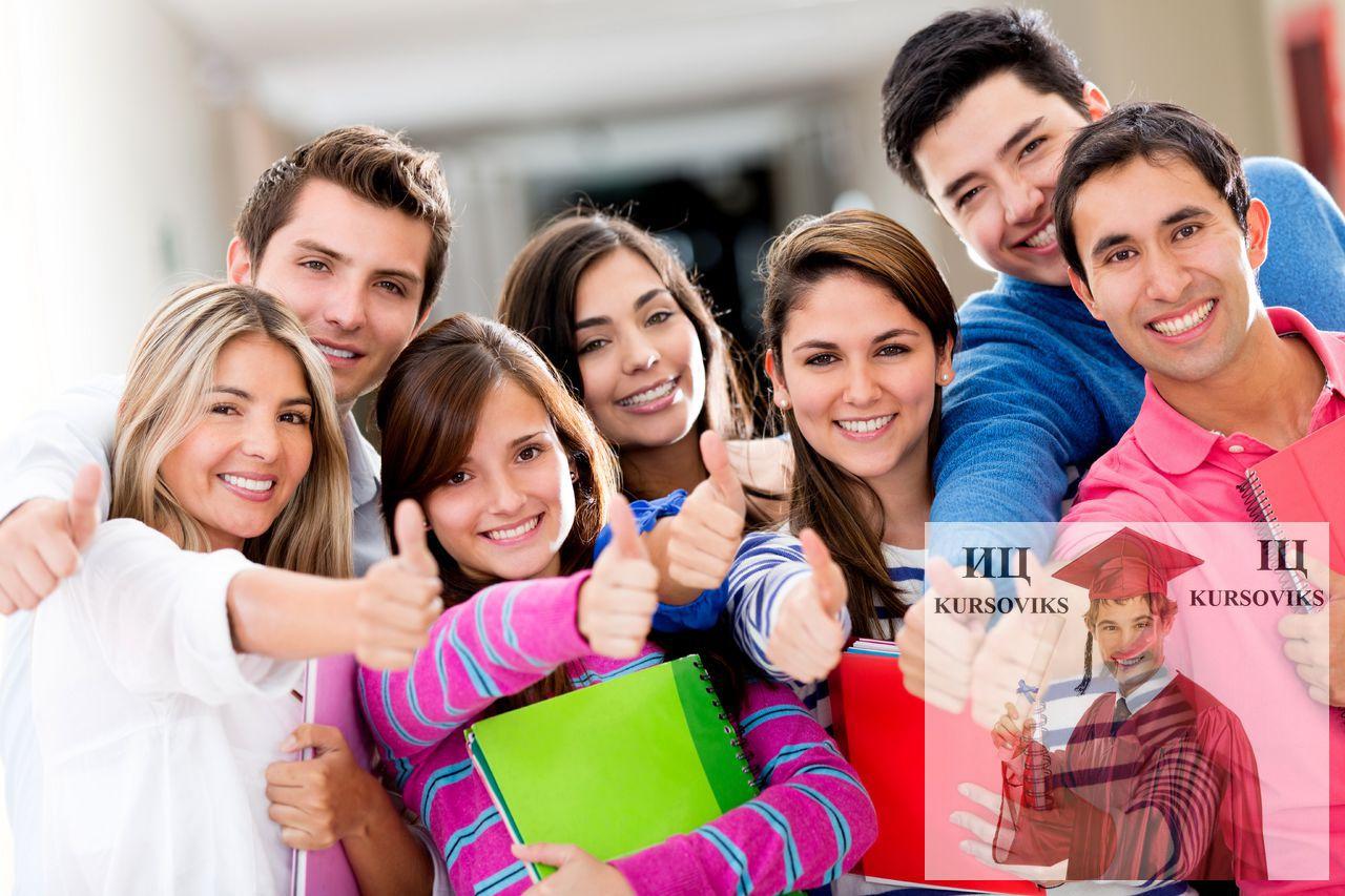 ІЦ kursoviks замовити чи купити курсову дипломну  замовити курсову роботу