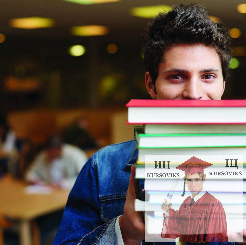scholar practitioner leader model essays