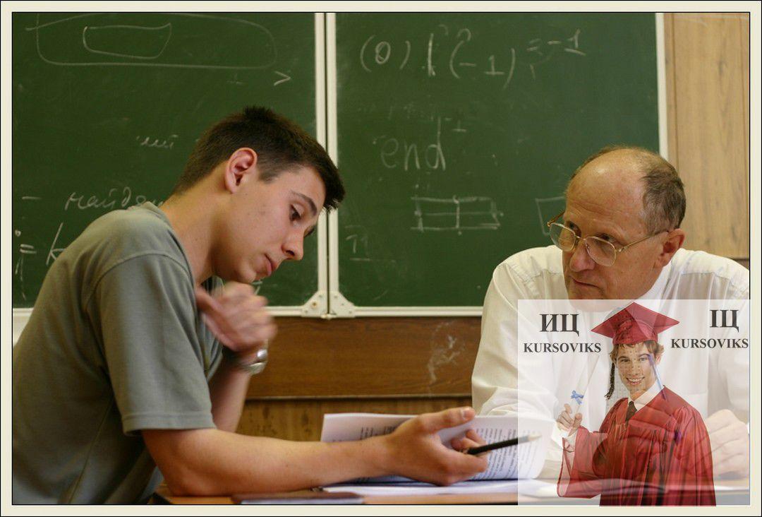 Студентки сдают экзамен 14 фотография