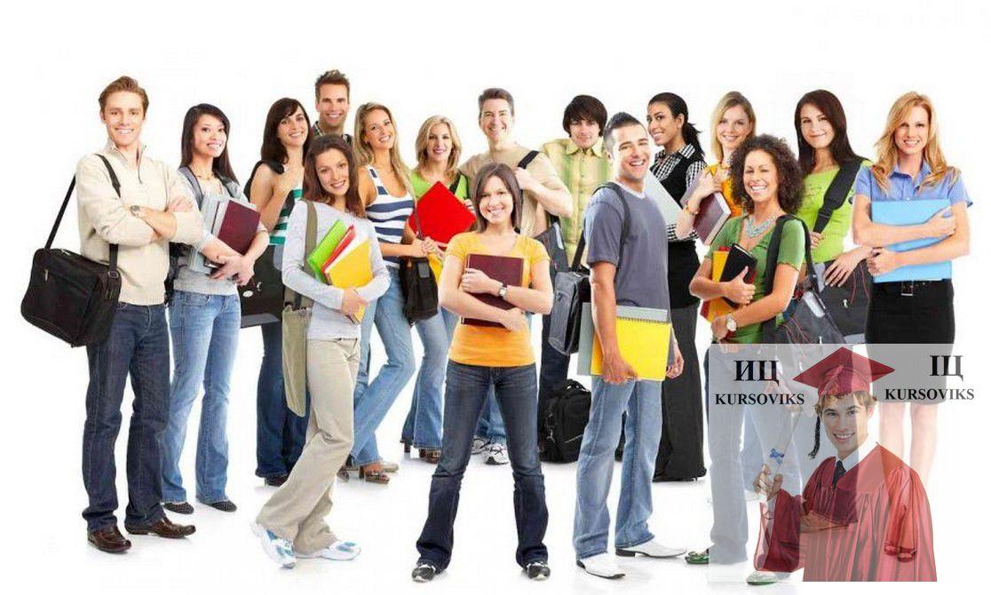 Допомога та поради студентам Університет курсові роботи