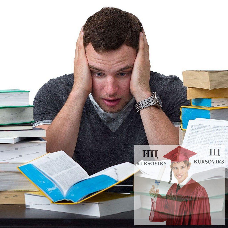 Написати дипломну роботу на замовлення Диплом на замовлення написати дипломну