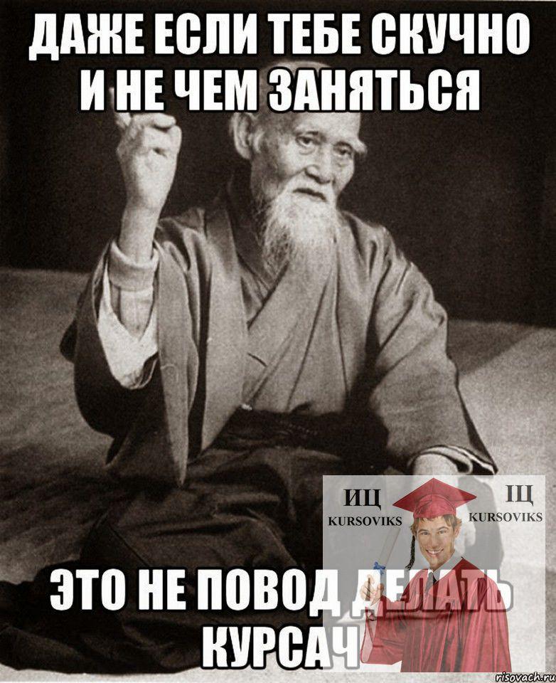 Отслеживание заказа на aliexpress в россии