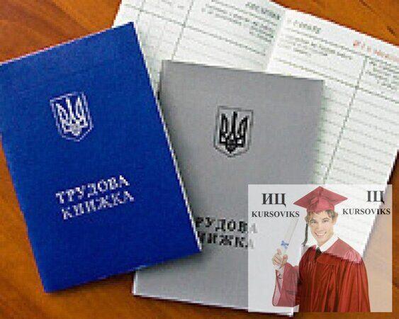Складання-процесуальних-документів-з-цивільних-справ