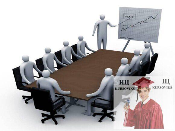 підготовка-переговорів