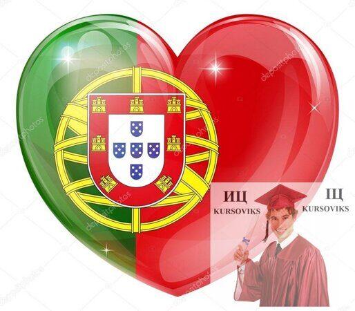 переклад-португальської-мови