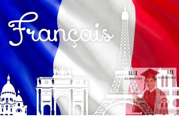 Методика-викладання-французької-мови