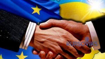 економіка-європейської-інтеграції