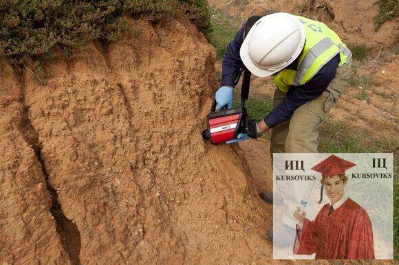 Екологічна-геохімія
