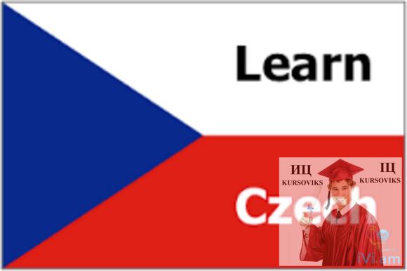 навчання-чеської-мови