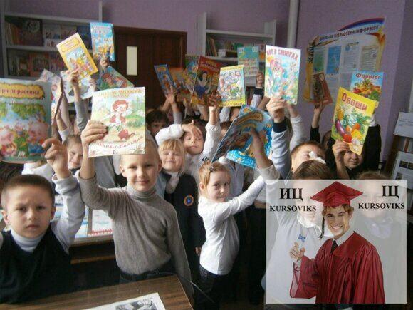 Українська-дитяча-література