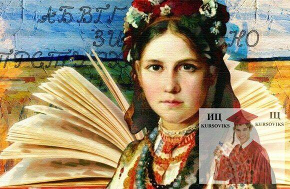викладання-української-мови