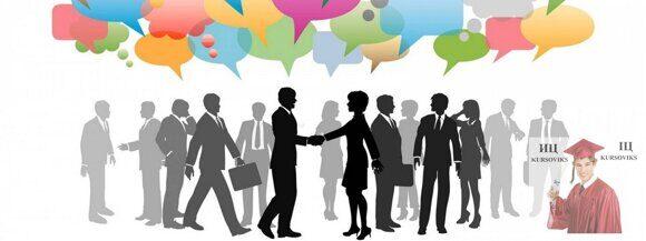 Соціологія-підприємництва
