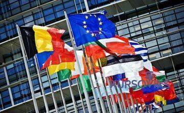 економіка європейської інтеграції