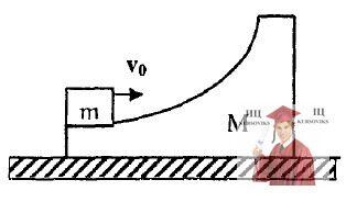 МР44, Рис. 13.13 – Гладка горизонтальна плоскость находится тело массой М и на нем небольшая шайба массой m
