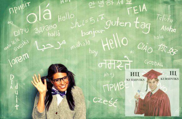 Лінгвістика-англійської-мови