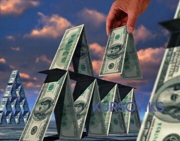 глобальна фінансова безпека, процес глобалізації