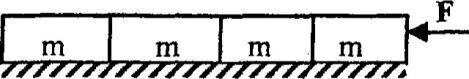 МР33, Рис. 2.1 - Горизонтальная плоскость
