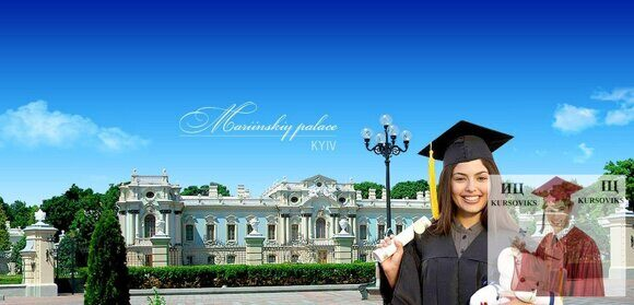 типи вищих шкіл України, університети, інститути
