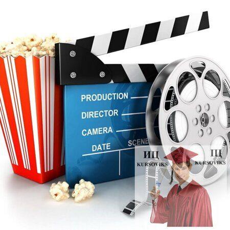світове-кіномистецтво