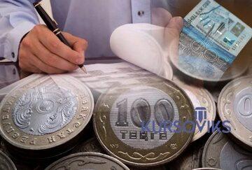 валютно-фінансові-відносини