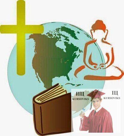 релігійні-організації