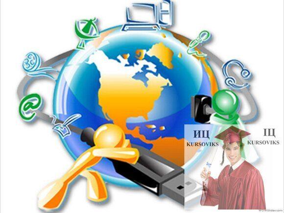 навчально-виховний-процес