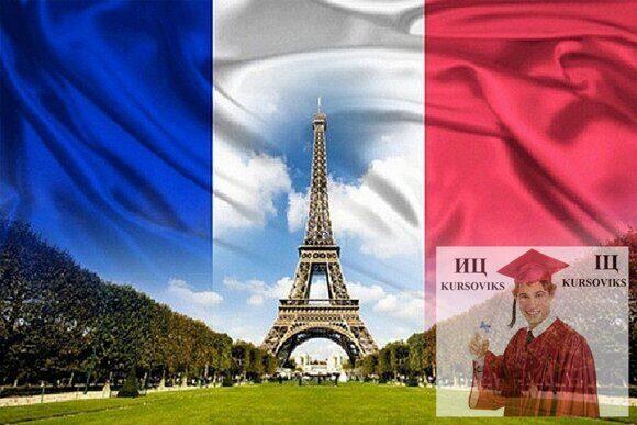 Теорія-та-практика-перекладу-французької-мови