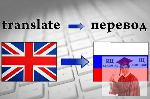 вивчення-іноземних-мов