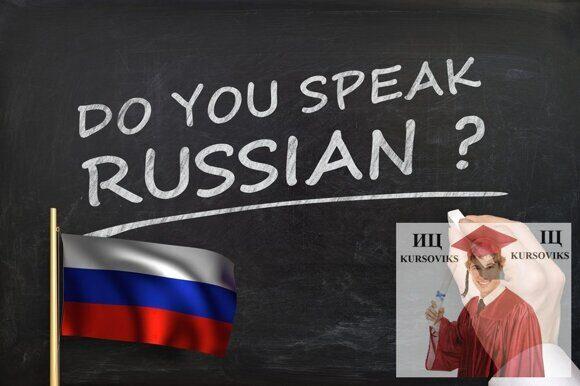 Лінгвістика-російської-мови