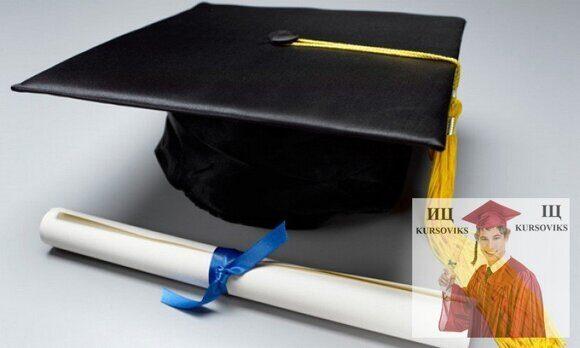 система освіти в старшій школі, система шкільної освіти в Україні