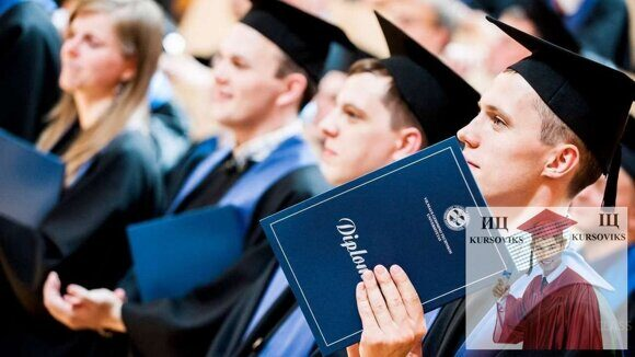 освіта в Україні, освітні заклади