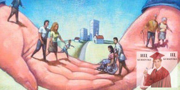 надання-соціальної-допомоги