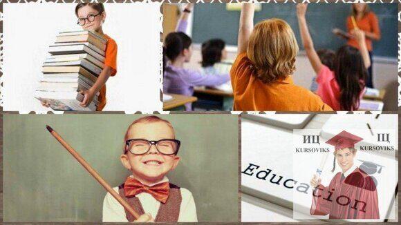 правильний студент