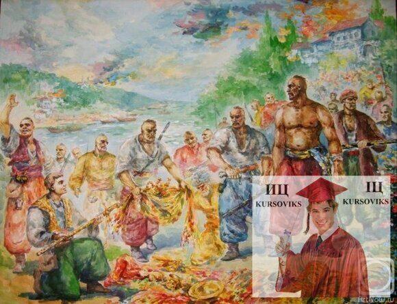 Історія-українського-суспільства