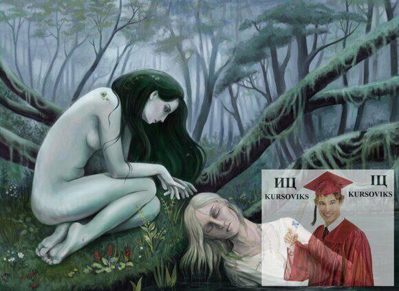 слов'янська-міфологія
