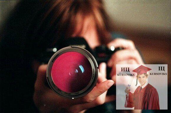Фотожурналістика