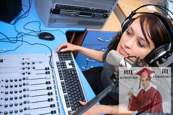 Радіожурналістика