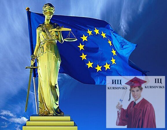 Європейський-суд-з-прав-людини