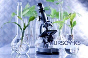 лабораторні роботи з біології - це