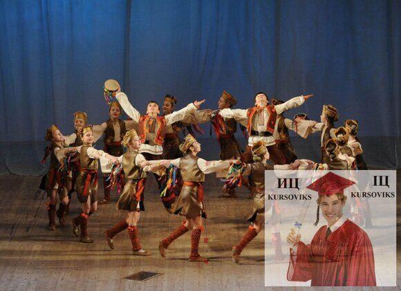 танцювальні-традиції