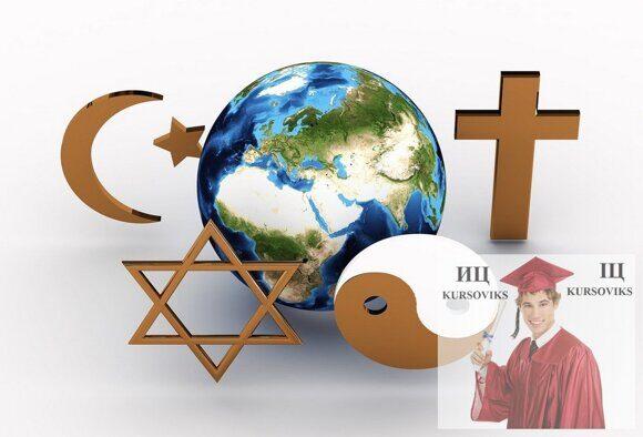 Релігієзнавство