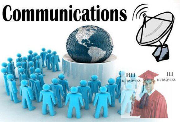 засоби-масової-комунікації