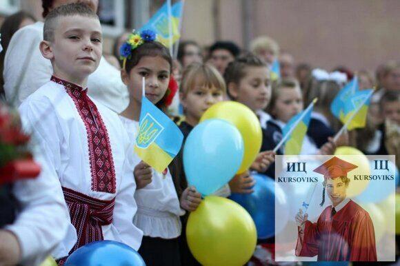 система освіти в Україні складається з навчальних закладів