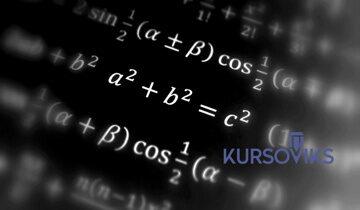 комп'ютерний практикум з математичної логіки