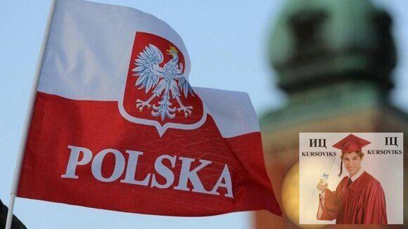 тексти-польською-мовою