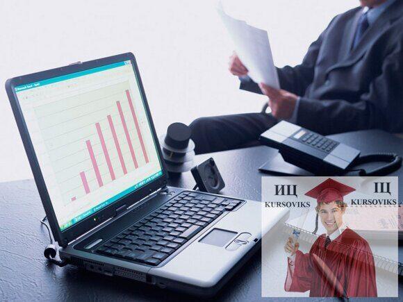 Управління-захистом-комерційної-таємниці-підприємства-та-інтелектуальний-капітал