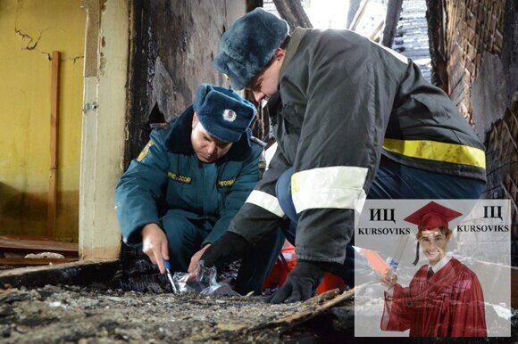 Розслідування-пожеж