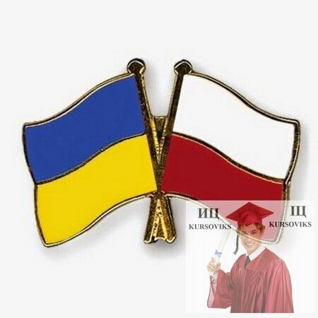 польська-мова